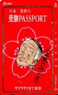 JAPON. Passport. 12/1993. JP-291-250 B. (150) - Japón