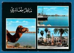 LIBIA LIBYA BENGHAZI BENGASI - Libia