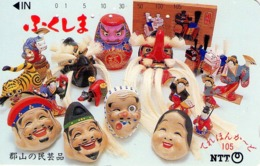 JAPON. MASCARAS. Trad. Folkcraft, Koriyama, Fukushima. 10/1988. JP-410-186 B. (136) - Japón