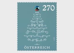 Austria 2019 - Christmas 2019 – Christmas Tree With Crystal Mnh - 1945-.... 2ª República
