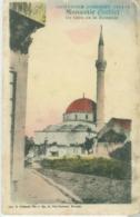 Monastir 1918; Un Coin De La Mosquée - écrite. - Serbia