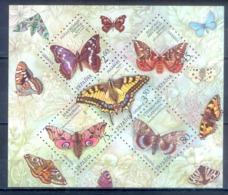 O81- Ukraine 2004 Butterflies Butterfly Fauna Insects Fauna. - Butterflies