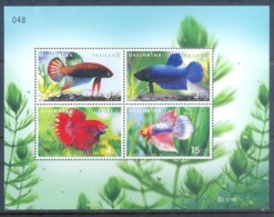 O82- Thailand 2002. Fighting Fish. Plants. See Life. - Marine Life