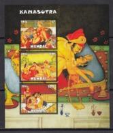 Mumbai Private Issue No Gum / Kamasutra - Arte