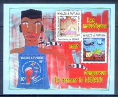 O83- Wallis Et Futuna 2004. Cartoons. Insects Anti Dengue Fever, Mosquito. - Art