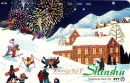 JAPON. Shinshu. 11/1994. JP-271-228 B. (117) - Japón