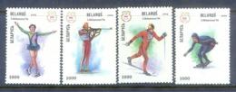 O87- Belarus 1994 Olympic Games, Sports.  Ice Hockey Speed Skating Figure Skiing. - Winter 1994: Lillehammer