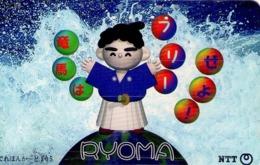 "JAPON. ""Ryoma Is Free!"". JP-371-100 D. (118) - Japón"