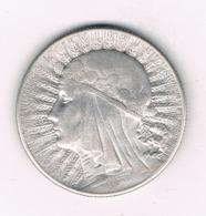 5 ZLOTYCH 1933 POLEN /8605/ - Pologne