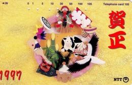 JAPON. Year Of The Cow - 1997. JP-231-196 B-1. (115) - Japón