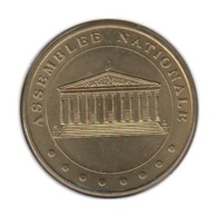 75050 - MEDAILLE TOURISTIQUE MONNAIE DE PARIS 75007 - Assemblée Nationale - 2013 - Monnaie De Paris