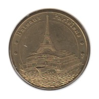 75051 - MEDAILLE TOURISTIQUE MONNAIE DE PARIS 75007 - Bateaux Parisiens - 2013 - Monnaie De Paris