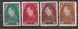 Russia Soviet Union RUSSIE URSS 1937 MH - Unused Stamps