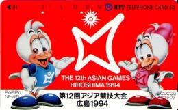 JAPON. SPORTS. 12th Asian Games, Hiroshima 1994. 09/1991. JP-351-027 B. (105) - Sport