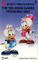 JAPON. SPORTS. 12th Asian Games, Hiroshima 1994. 09/1991. JP-351-028 B. (104) - Sport