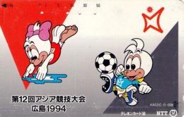 JAPON. SPORTS. Comic Football 1994. 06/1993. JP-351-134 C. (106) - Sport
