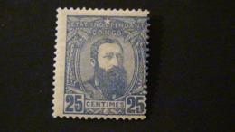 Belgian Congo - Congo Freistaat - 1889 -     Mi:CD-FS 8, Sn:CD-FS 8, Yt:CD-FS 8, Bel:CD-FS 8*MH - Look Scan - Belgisch-Kongo