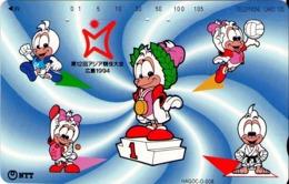 JAPON. SPORTS. 12th Asian Games - Hiroshima '94. 05/1994. JP-351-165 B. (107) - Sport