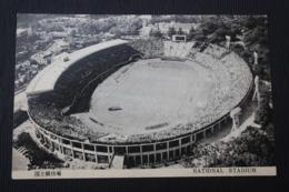Tokyo National Stadium Olympics 1960s - Japan  / Stade. Old Postcard - Stadions