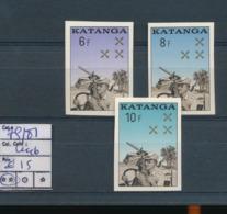 KATANGA GENDARMERIE COB 79/81 IMPERFORATED MNH - Katanga