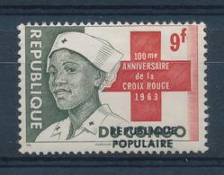 CONGO KINSHASA STANLEYVILLE UNISSUED CURIOSITY MNH - Katanga