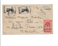 MADAGASCAR AFFRANCHISSEMENT COMPOSE SUR LETTRE POUR LA FRANCE 1959 - Madagascar (1889-1960)