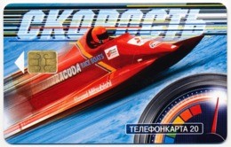 RUSSIA - RUSSIE - RUSSLAND MGTS 20 UNITS CHIP PHONECARD TELECARTE SPEED - SPORT RACE BOAT SKIER QTY 50.000 - Russland
