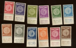 YV. 37/42B **    12val Sans Charnière.   Cote  27,5 Euros. Yvert   Monnaie Anciennes. Old Coins. Raisin Wine Vin - Israel