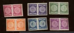 YV. 37/42B **  6 Têtes Bêches Sans Charnière.   Cote : 35 Euros. Yvert   Monnaie Anciennes. Old Coins. Raisin Wine Vin - Israel
