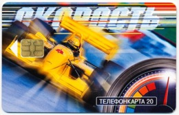 RUSSIA - RUSSIE - RUSSLAND MGTS 20 UNITS COMPLETE SET 4 PHONECARD TELECARTE SPEED SPORT RACE CAR BOAT BIKE QTY 50.000 - Russland