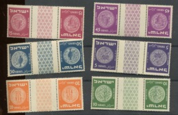 YV. 37/42B **  6 Têtes Bêches Inter-panneaux   Cote : 35 Euros. Yvert   Monnaie Anciennes. Old Coins. Raisin Wine Vin - Israel