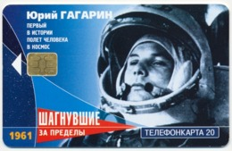 RUSSIA - RUSSIE - RUSSLAND MGTS 20 UNITS COMPLETE SET 4 CHIP PHONECARD TELECARTE SPACE EXPLORATION HISTORY QTY 90.000 - Russland