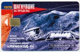 RUSSIA - RUSSIE - RUSSLAND MGTS 20 UNITS CHIP PHONECARD TELECARTE SPACE COSMOS - MOON ROVER LYNOHOD-1 QTY 90.000 - Russland