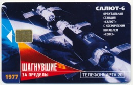 RUSSIA - RUSSIE - RUSSLAND MGTS 20 UNITS CHIP PHONECARD TELECARTE COSMOS - FIRST DOG IN SPACE DELKA + STRELKA QTY 90.000 - Russland