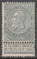 Belgie     .      OBP    .    63a     .    *      Ongebruikt Met Gom   .   /   .   Neuf Avec Gomme - 1893-1900 Thin Beard