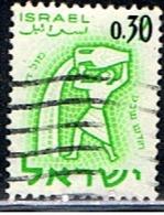 ISRAEL 260 // YVERT 213 // 1962 - Israel