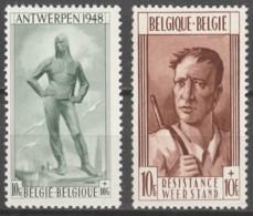 Belgie     .      OBP    .   785/786   .    *      Ongebruikt Met Gom   .   /   .   Neuf Avec Gomme - Unused Stamps