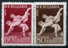 Y85 Bulgaria 1958 1067-1068 World Championship In Wrestling. Sport - Ringen