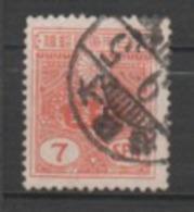 Japon, N°217 - Oblitérés