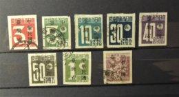 11 - 19 //  Taiwan - Formose - Rare Timbres De L'occupation Japonaise N°11 A 17 + N°19 - 1945 Occupation Japonaise