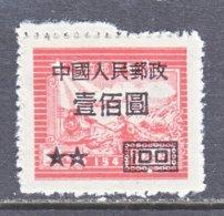 PRC  78 A  Perf 14    * - 1949 - ... People's Republic