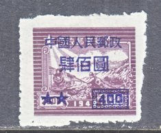 PRC  80   * - 1949 - ... People's Republic