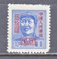 PRC  82   * - 1949 - ... People's Republic