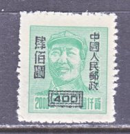 PRC  84   * - 1949 - ... People's Republic