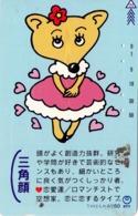 """JAPON. """"Triangle Face"""" - Cartoon Fox. JP-411-071 C. (098) - Japón"""