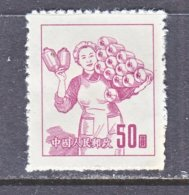 PRC  177   * - 1949 - ... People's Republic