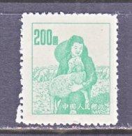 PRC  178   * - 1949 - ... People's Republic
