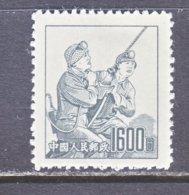PRC  181   * - 1949 - ... People's Republic