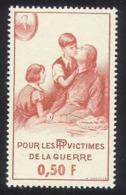 CC-/-660. Vignette Mutuelle PTT, Maury N° 65, De La Derniere Serie Parue En 1966,  *   * ,  Je Liquide Tout, A Saisir !! - France