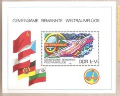 DDR - Foglietto Nuovo MNH Michel Block 58: Lavori Spaziali - 1980 * G - Nuovi